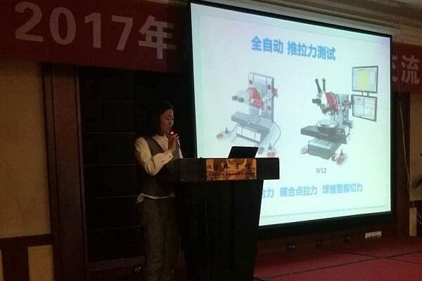 China aerospace technology seminar 2017
