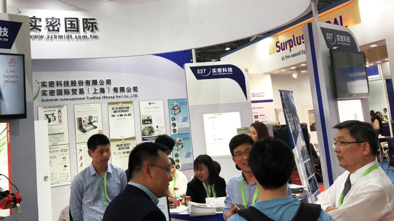 SST at Semicon China 2019